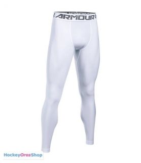 Ribano spodok UNDER ARMOUR Compression (tenké)